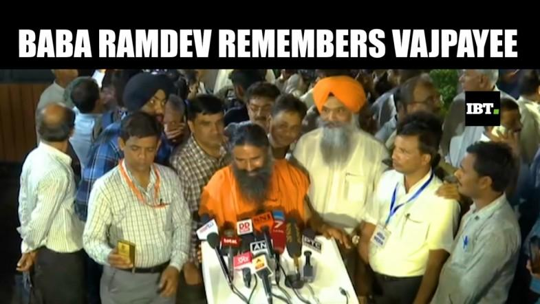 Baba Ramdev remembers Vajpayee
