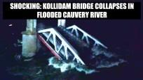 Shocking: Kollidam bridge collapses in flooded Cauvery river
