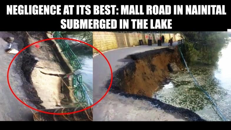 Scary: mall road in Nainital submerged in the lake