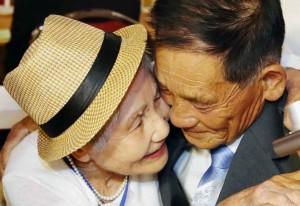 North and South Korean family members