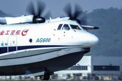 China's home-grown AG600