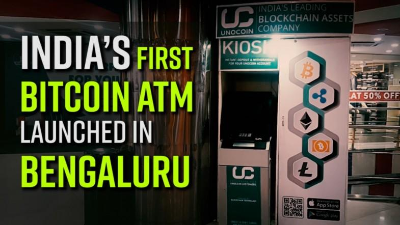 India's first bitcoin ATM launched in Bangalore
