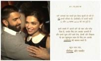 Spelling mistakes in Deepika Padukone and Ranveer Singh wedding card