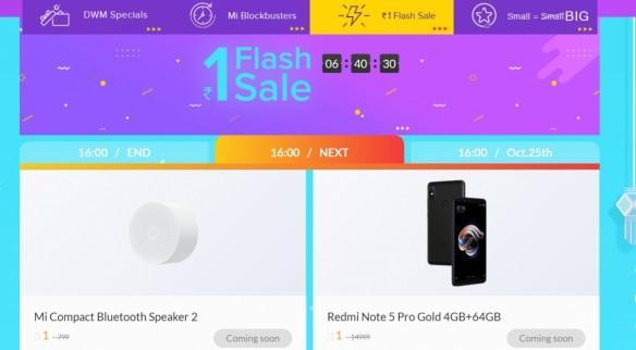Xiaomi, Re 1 flash sale, Redmi Note 5 Pro, Mi Compact Bluetooth Speaker 2