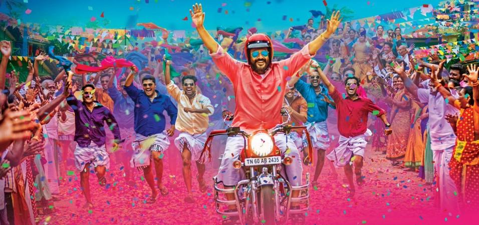 Viswasam Full Hd Movie Leaked On Tamil Rockers And Tamil Mv Will Free Downloading Affect The Movie At Box Office Ibtimes India
