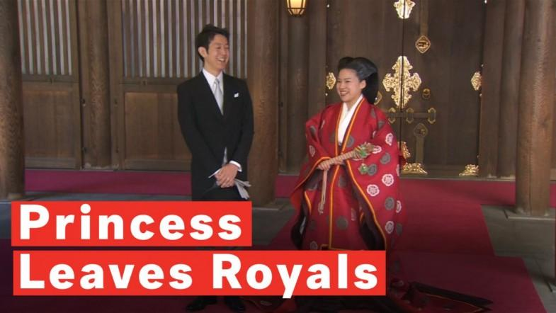 Japanese Princess Leaves Imperial Family To Marry A Commoner