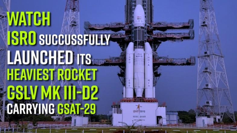 Watch ISRO succussfully launched its heaviest rocket GSLV Mk III-D2 carrying GSAT-29