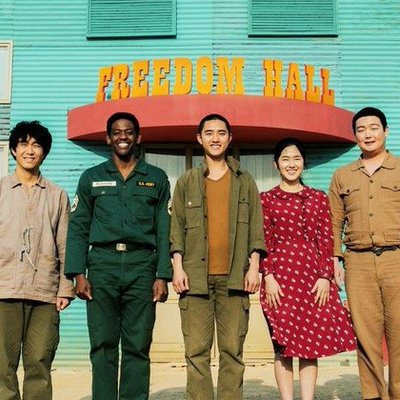Swing Kids movie releases new poster - IBTimes India