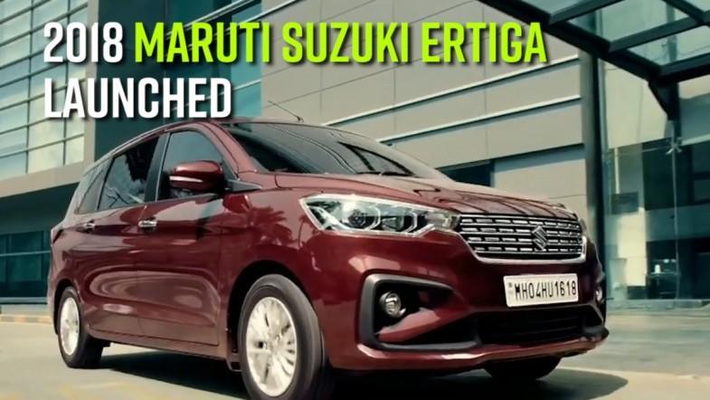 2018 Maruti Suzuki Ertiga launched