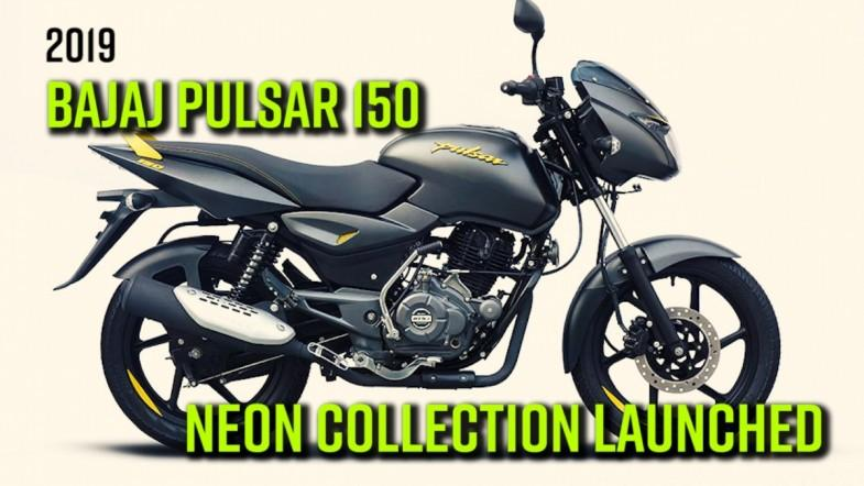 2019 Bajaj Pulsar 150 Neon collection launched