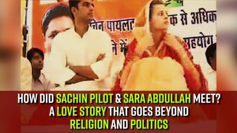How did Sachin Pilot and Sara Abdullah meet?