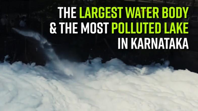 The largest water body and the most polluted lake in Karnataka