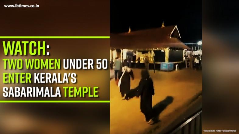 Two women under 50 enter Keralas Sabarimala temple