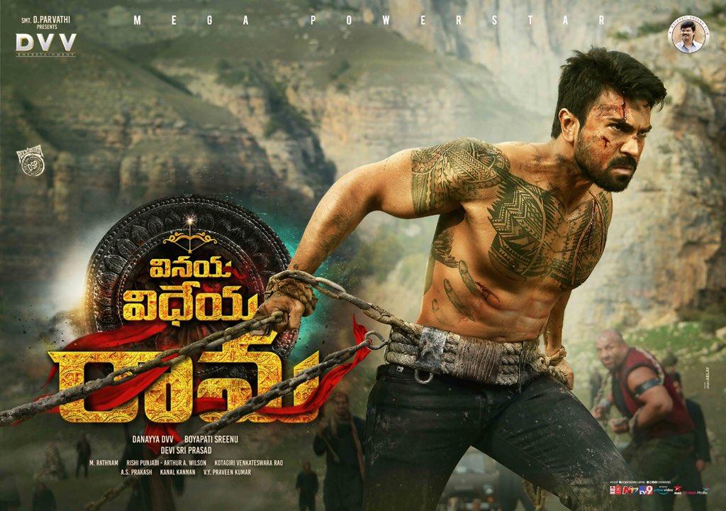 Vinaya Vidheya Rama Full Movie Leaked Online Free -4461