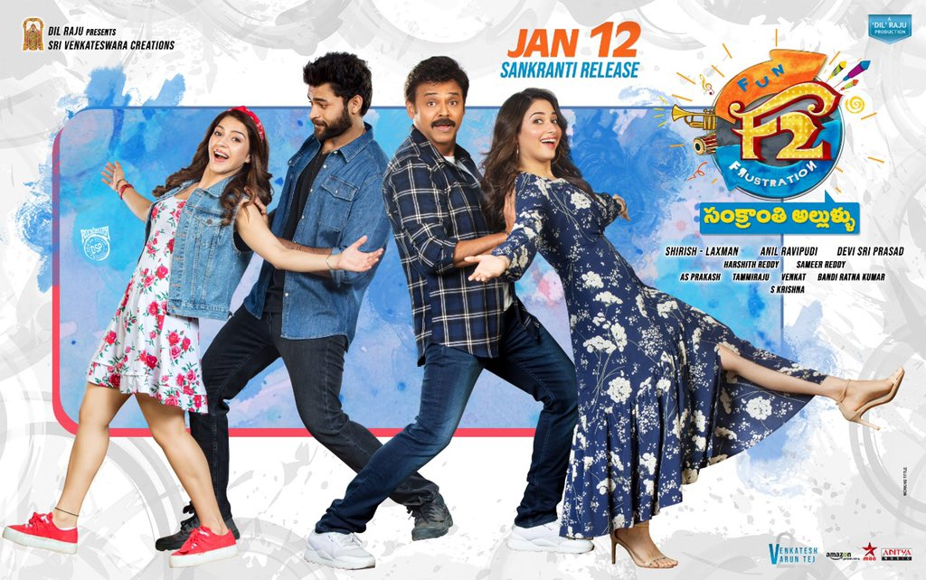 F2 Fun And Frustration Full Movie Leaked Free Download To Affect