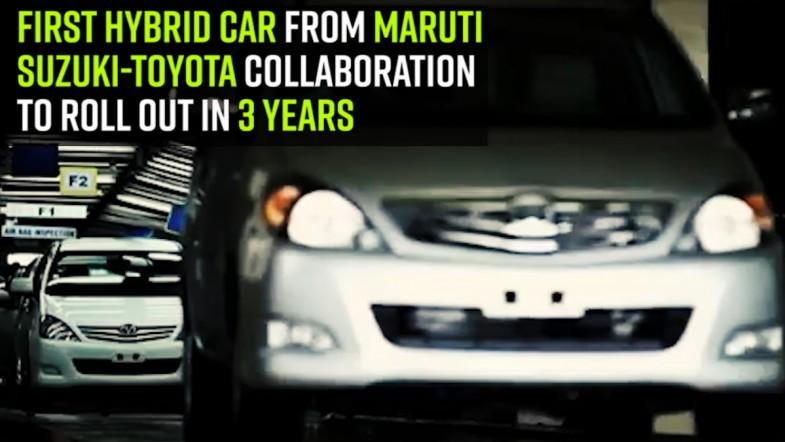 First hybrid car from Maruti Suzuki-Toyota collaboration to roll out in 3 years: Key points