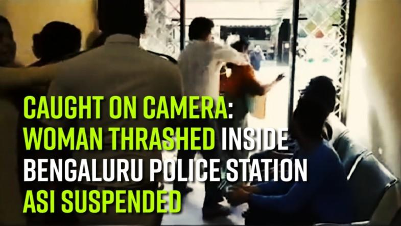 Woman thrashed inside Bengaluru police station; ASI suspended