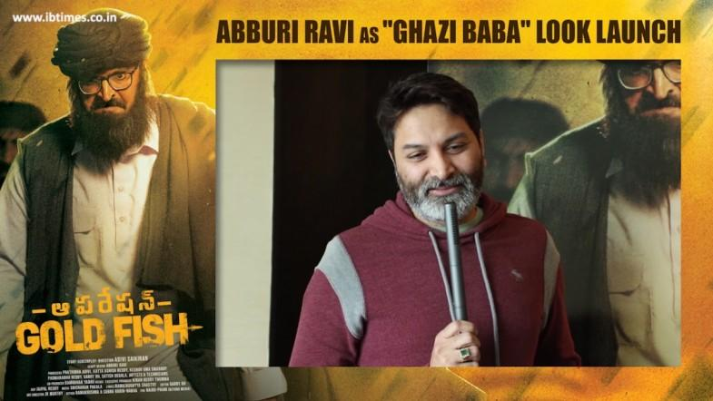 Trivikram Srinivas launches Abburi Ravi first look in Operation Gold Fish