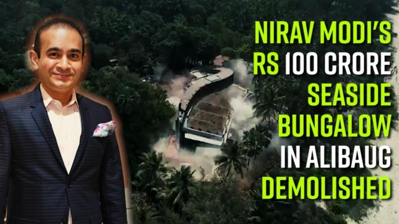 Nirav Modis Rs 100 crore seaside bungalow in Alibaug demolished