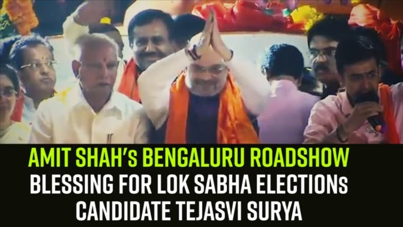 Watch: Amit Shahs Bengaluru roadshow