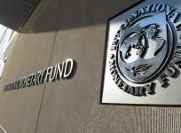 国际货币基金