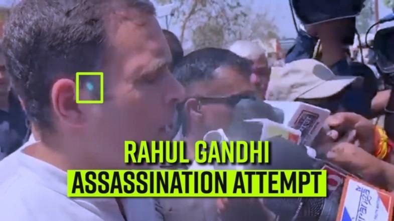 Rahul Gandhi assassination attempt