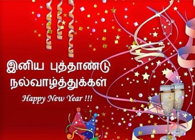 Tamil New Year - Puthandu 2020: Top 20 quotes, messages ...
