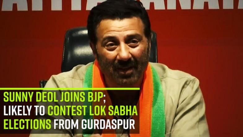 Sunny Deol joins BJP; likely to contest Lok Sabha elections from Gurdaspur