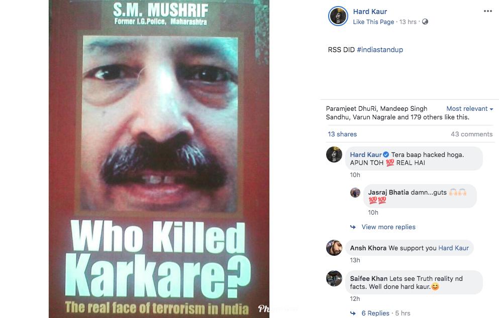 Hard Kaur gets abusive! Calls Yogi Adityanath 'rapeman', RSS chief a