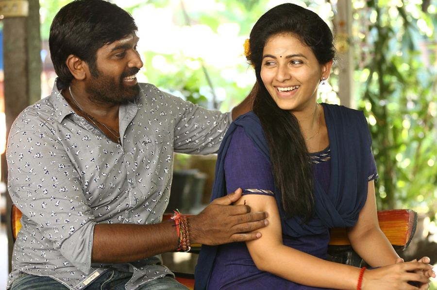 Why Vijay Sethupathi's Sindhubaadh is facing uncertainty over its release?