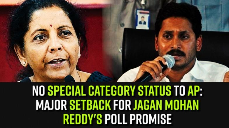 No Special Category Status to AP: Major setback for Jagan Mohan Reddys poll promise