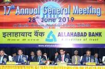 Allahabad Bank reports more fraud