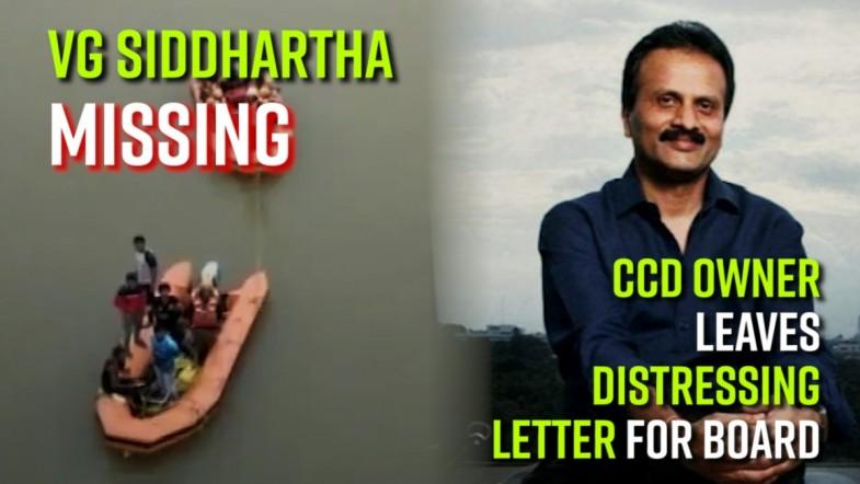 VG Siddhartha missing | CCD owner leaves distressing letter for board