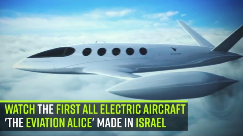 Watch | The first all electric aircraft the eviation alice made in israel