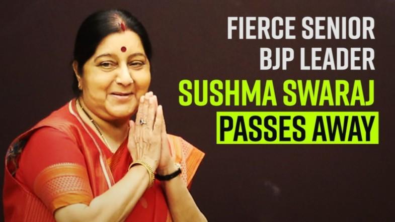 Fierce Senior BJP Leader Sushma Swaraj Passes away