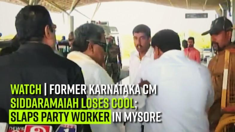 WATCH | Former Karnataka CM Siddaramaiah loses cool; slaps party worker in Mysore
