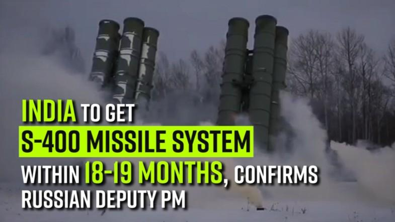 India to get S-400 missile system within 18-19 months, confirms Russian Deputy PM