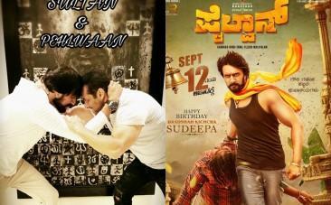 Sudeep and Salman Khan