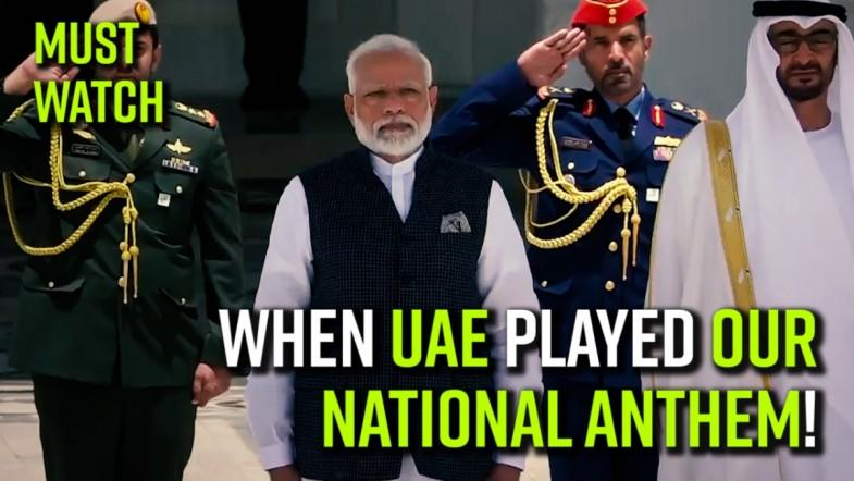 Must Watch | When UAE played our National Anthem!