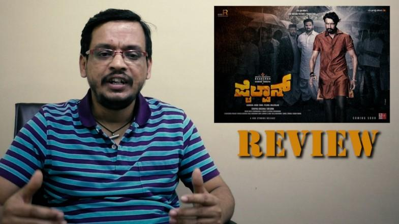 Pailwaan Film Review