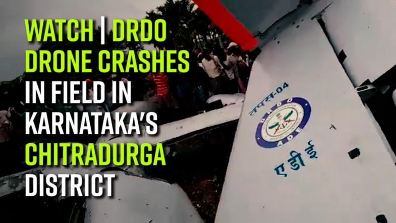 WATCH | DRDO drone spinning out of control, crashes in field in Karnatakas Chitradurga district