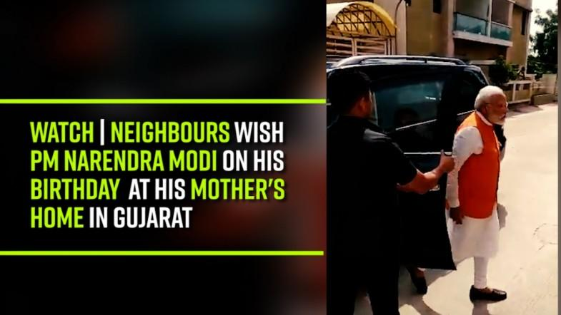 Watch | Neighbours wish PM Narendra Modi on his Birthday  at his Mothers home in Gujarat