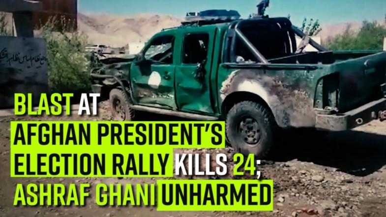 Blast at Afghan Presidents election rally kills 24; Ashraf Ghani unharmed