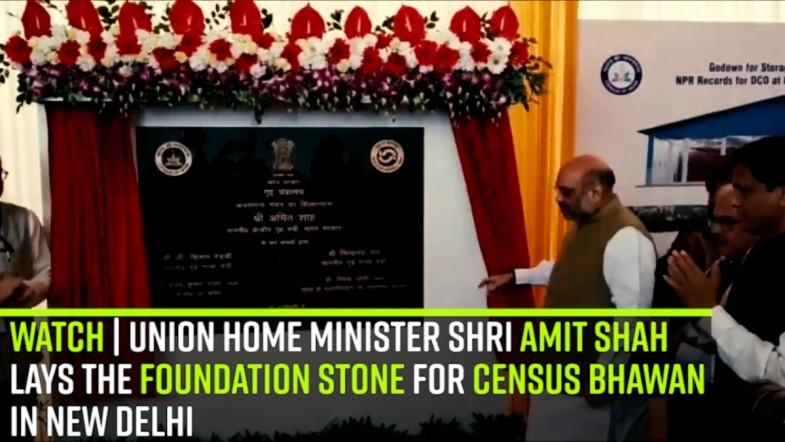 WATCH | Union Home Minister Shri Amit Shah lays the foundation stone for Census Bhawan in New Delhi