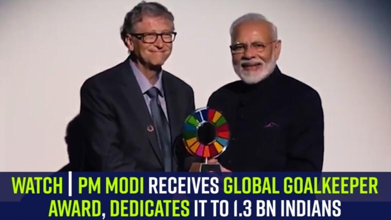 PM Modi receives Global Goalkeeper Award, dedicates it to 1.3 bn Indians