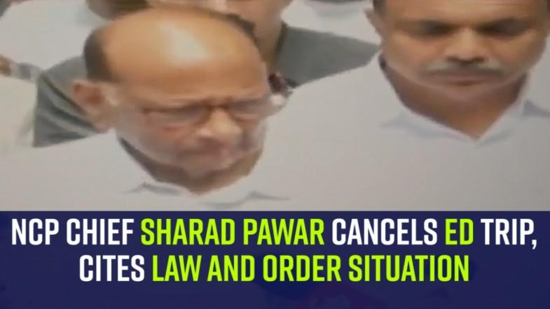 NCP chief Sharad Pawar cancels ED trip, cites law and order situation