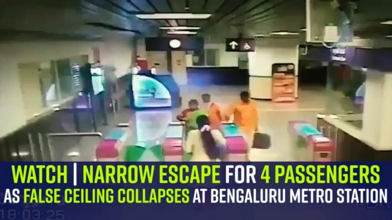 WATCH | Narrow escape for 4 passengers as false ceiling collapses at Bengaluru metro station