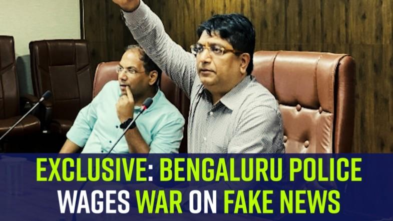 Exclusive: Bengaluru police wages war on fake news