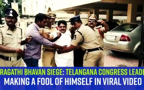 Pragathi Bhavan siege: Telangana Congress leader making a fool of himself in viral video