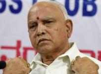 Karnataka chief minister BS Yediyurappa